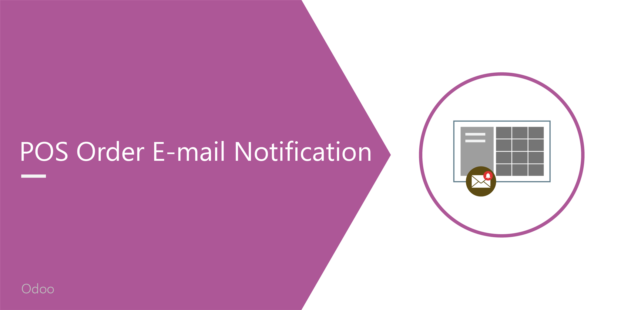POS Email Notification