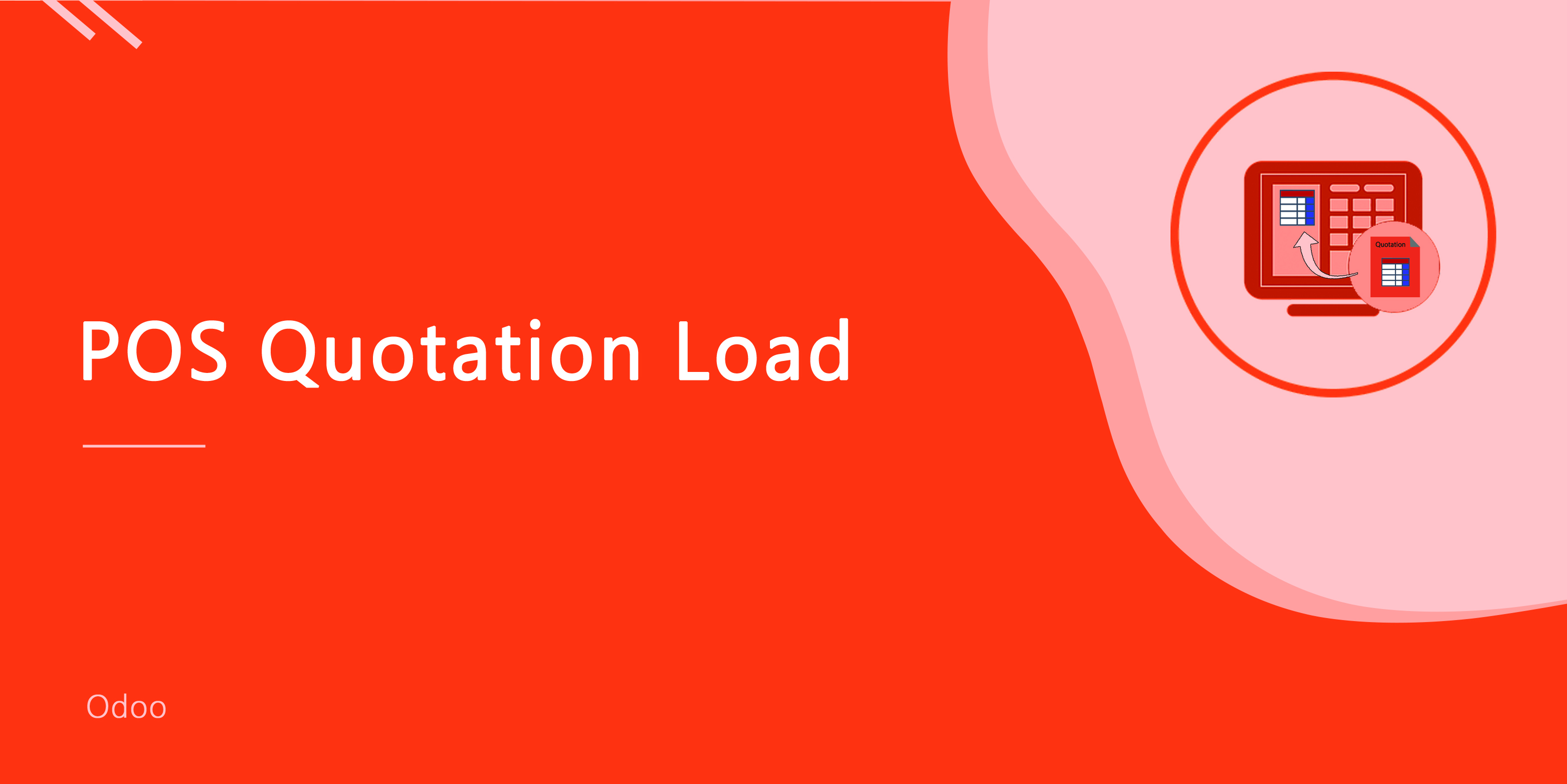 POS Quotation Load