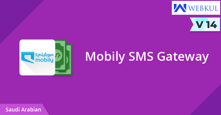 mobily gateway