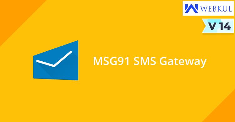 msg91 gateway