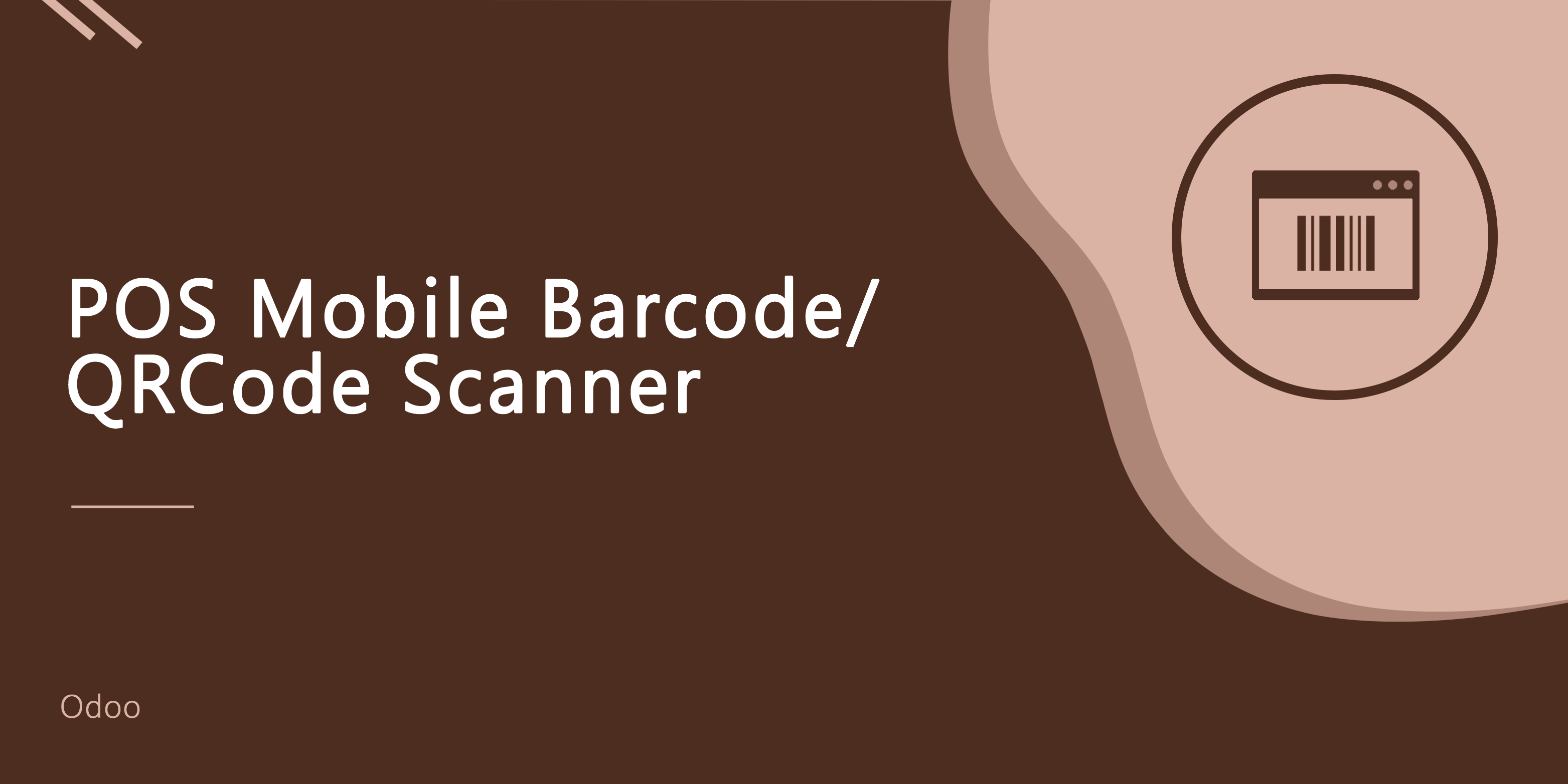 POS Mobile Barcode/QRCode Scanner