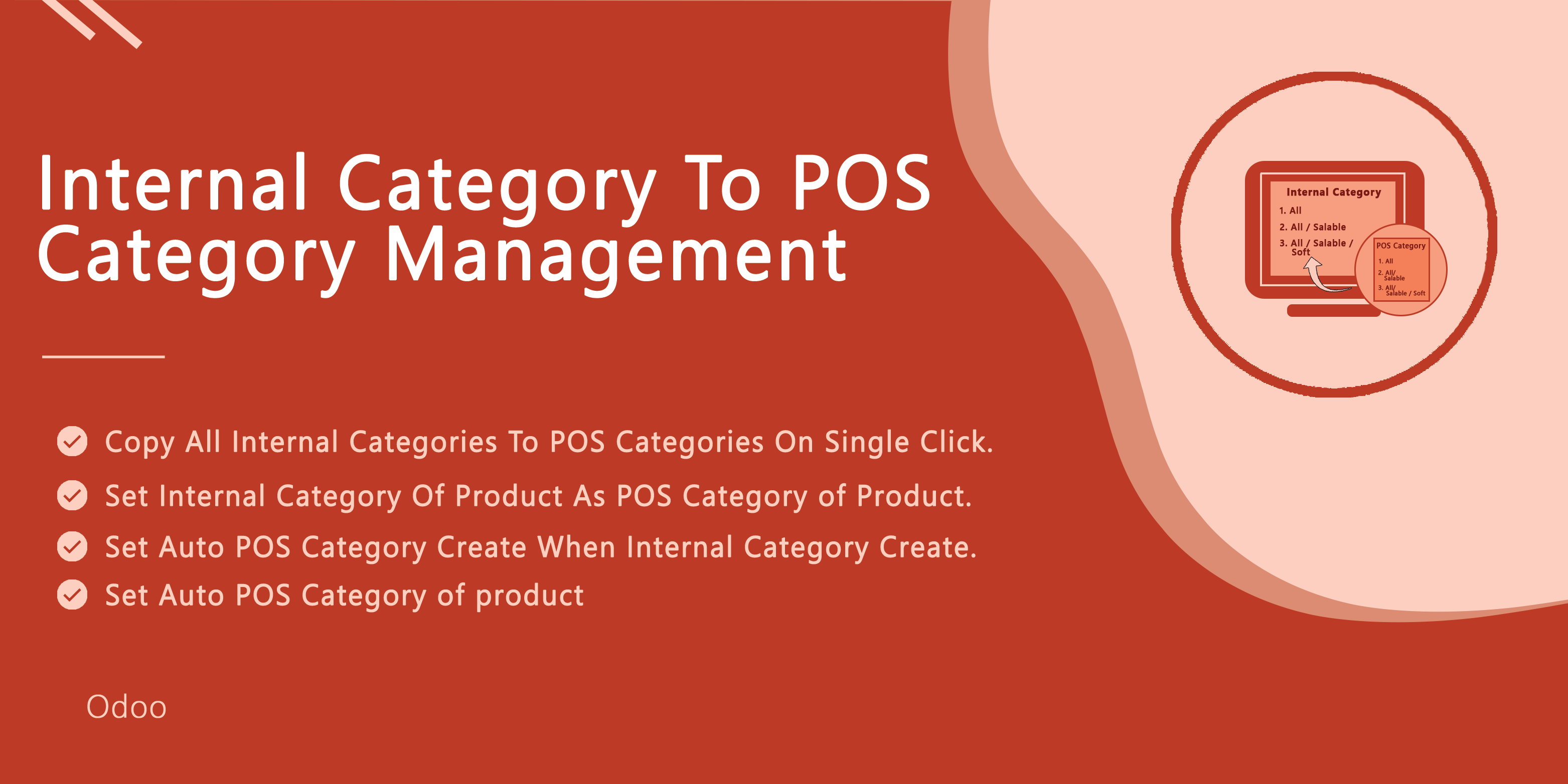 Internal Category To POS Category Management